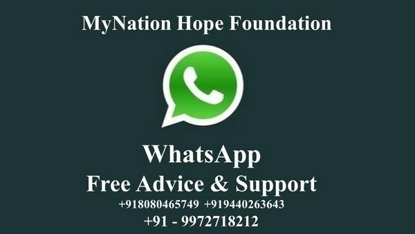 MyNation HELP line