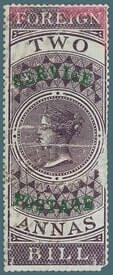 INDIA – 1866, 2a Violet Official Provisional stamp – worth US.$.19,000