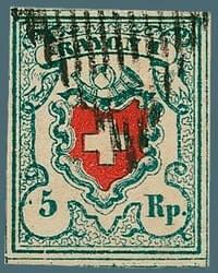 5 Rp. Rayon I stamp