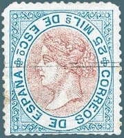 SPAIN – 1867, 25m blue and rose frame inverted – worth $4,000