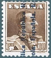 SPAIN – 1931, 10P unissued Republica overprint – worth $1,800