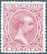 SPAIN - 1889, 4P carmine rose King Alfonso XIII stamp