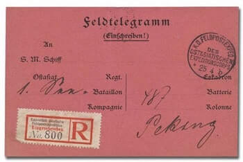 GERMANY,German Offices in China - 1901, Boxer Rebellion Field Telegram
