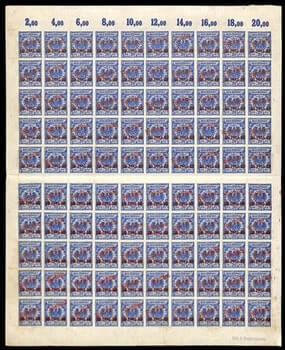 GERMANY, German Colonies: German East Africa - 1893, 10p on 20pf ultramarine
