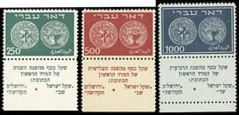 ISRAEL - 1948, First Coins, 250m-1000m high values