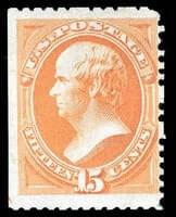 USA - 1875, Special Printing, 15¢ bright orange