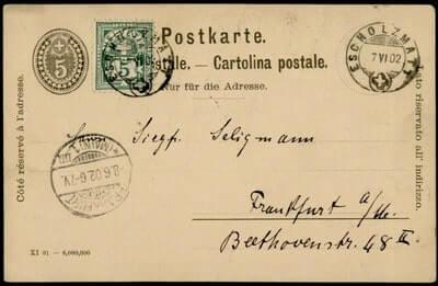 SWITZERLAND - 1902, SWITZERLAND ESCHOLZMATT POSTAL CARD UPRATED STATIONERY