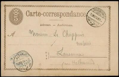 SWITZERLAND - 1874 SWITZERLAND CHAUXDEFONDS POSTAL CARD STATIONERY