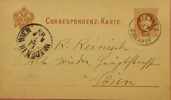 AUSTRIA – 188? AUSTRIA POSTAL CARD BIELITZ CANCEL