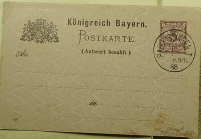 GERMANY - 1888, BAD KISSINGEN DOUBLE CARD STATIONERY