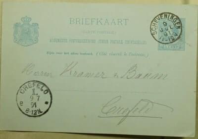 NETHERLAND - 1891, SCHEVENINGEN POSTAL CARD STATIONERY