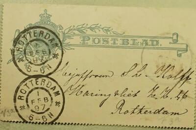 NETHERLAND - 1897, ROTTERDAM MINI LETTER CARD STATIONERY