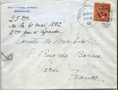 USA - 1892,US COVER, BROOKLYN, NY.