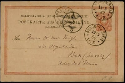GERMANY - 1882, BENDORF POSTAL CARD STATIONERY