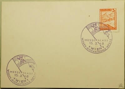 AUSTRIA - 1948, VIENNA POSTAL CARD PICTORIAL CANCEL