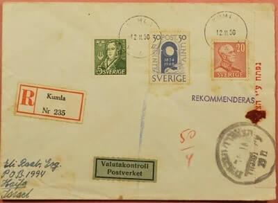 SWEDEN - 1950, REGISTERED KUMLA TO ISRAEL