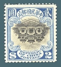 CHINA – 1915, Hall of Classics invert stamp – Worth US.$160,000