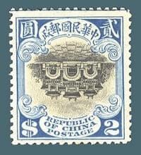 CHINA – 1915, Hall of Classics invert stamp