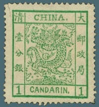 CHINA –  1878, Large Dragon stamp – Worth US.$498,849