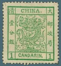 CHINA – 1878, Large Dragon stamp