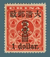 CHINA – 1897, Red revenue large figures surcharge $1 on 3c stamp