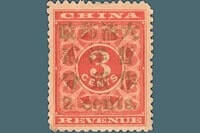 CHINA –  1897, The Red Maiden in the Green Robe stamp – Worth US.$444,477