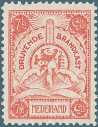 NETHERLAND – 1921, 7 1/2 g Marine Insurance stamp – worth US.$1,898